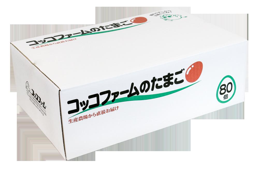 コッコファームのたまご(80個入)【冷蔵】