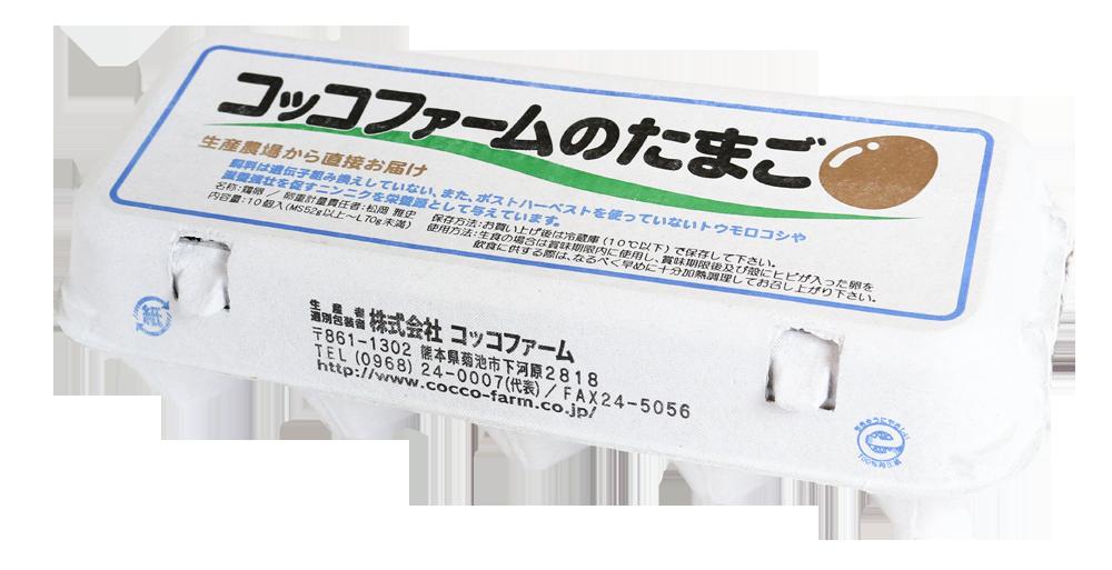 コッコファームのたまご(10個入り)【冷蔵】