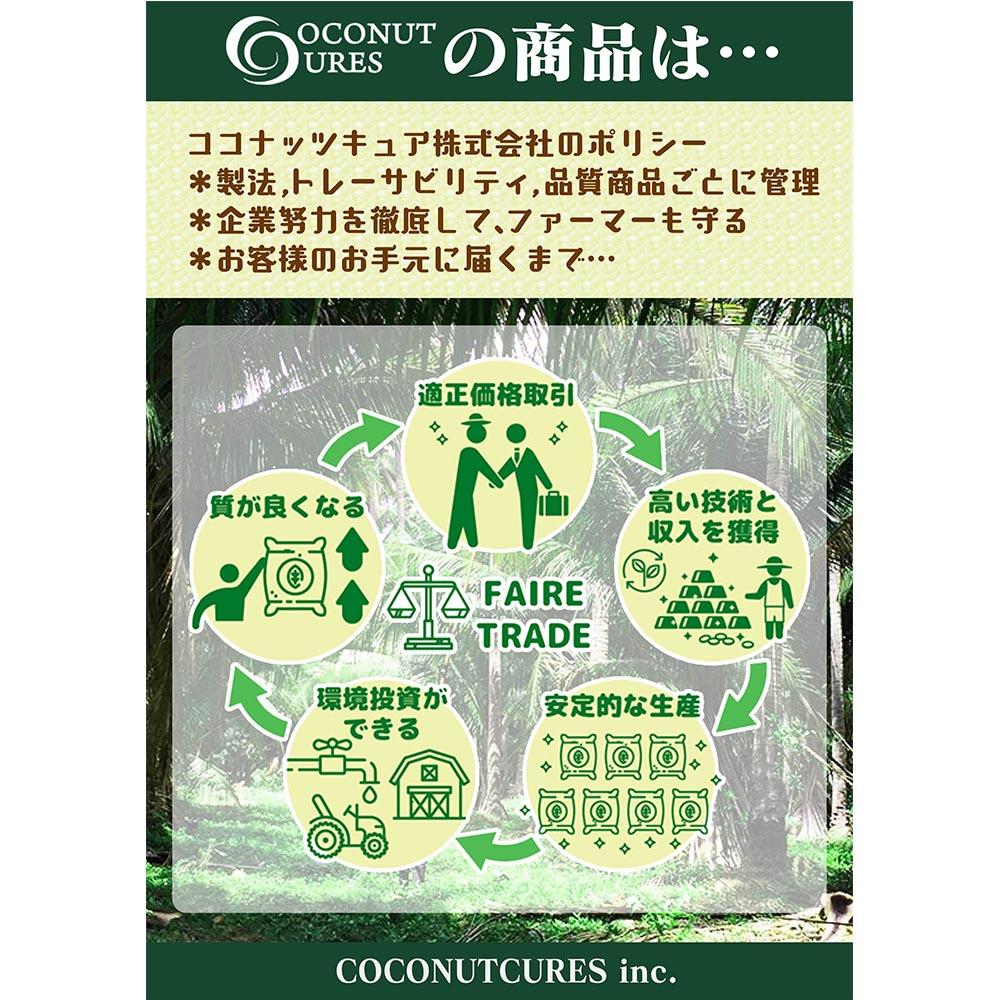 MCTオイル(Coconut oil 100%) BOOST ブースト パフォームベター300ml