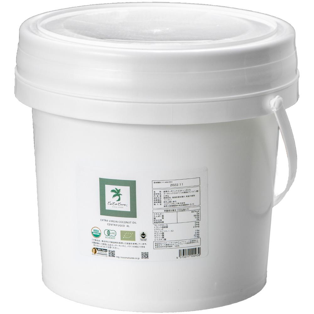 ココキュア 100% オーガニック ココナッツオイル 4L 一番搾り