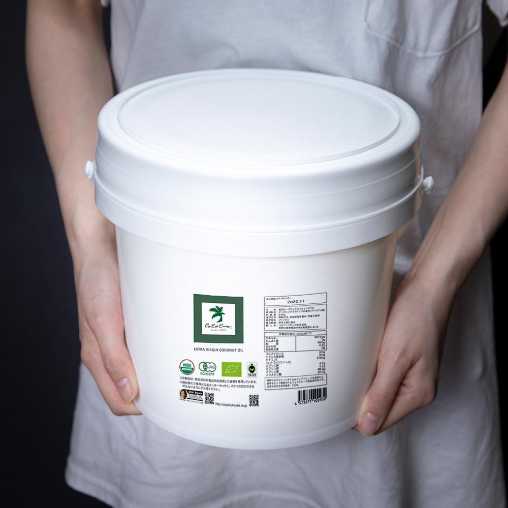 【再入荷しました♪】ココキュア 100% オーガニック ココナッツオイル 4L 一番搾り
