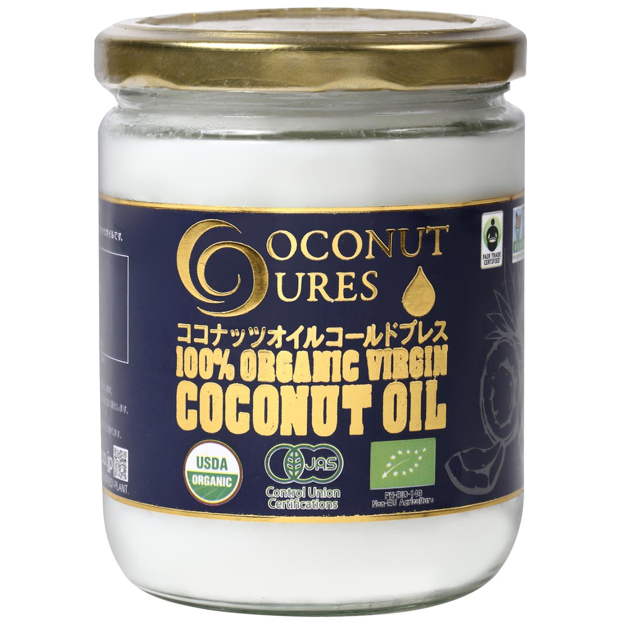 COCOCURE ココキュア ココナッツオイル コールドプレス(ブラックラベル)