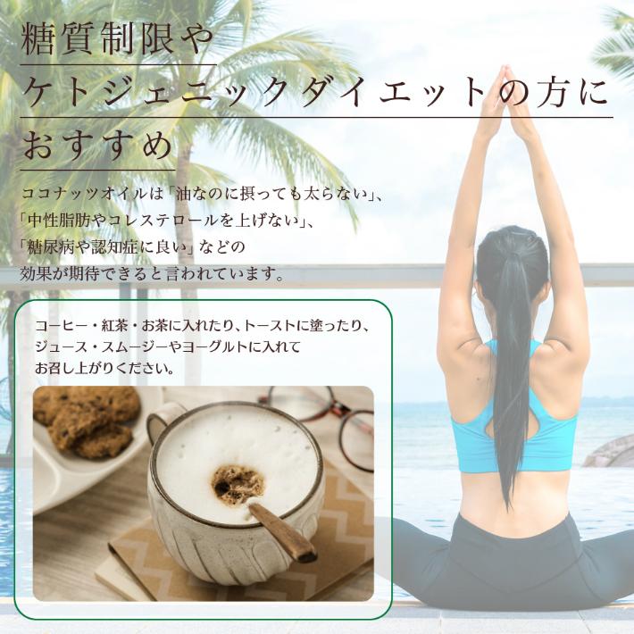 【限定40本!】COCOCURE ココキュア ココナッツオイル コールドプレス製法