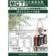 COCOCURE MCTオイル 500ml