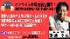 CoCoKARAnextでプロ野球観戦が100倍面白くなるオンライン野球居酒屋が開店! 今回は日本ハム・西武のレジェンド「西崎幸広」さんが登場! 9/15(水)の西武vs日本ハム戦を西崎さんがお酒を呑みながら楽しくオンライン生解説!