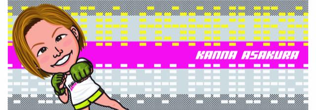 【浅倉カンナ選手】第2弾キャラクターフェイスタオル