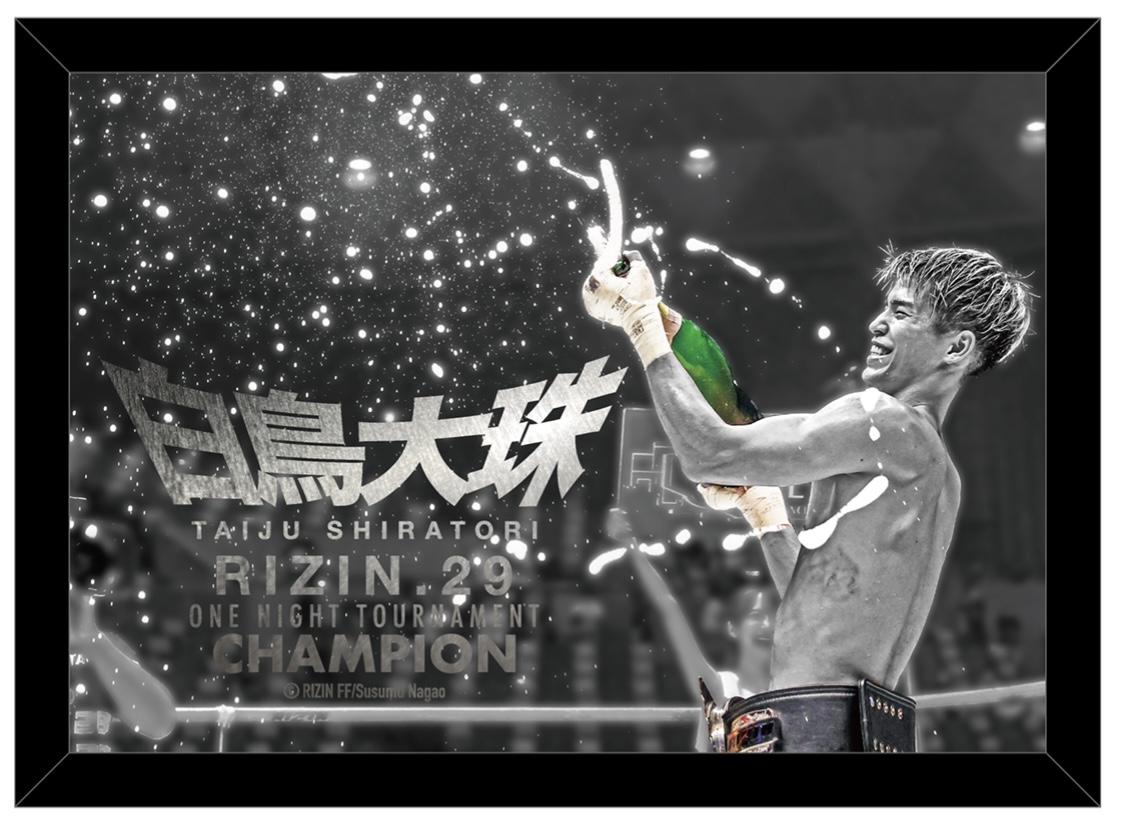 【直筆サイン入り!】白鳥大珠選手「RIZIN.29 ワンナイトキックトーナメント」チャンピオン記念 メタルフォトフレーム【2021年9月下旬発送予定】