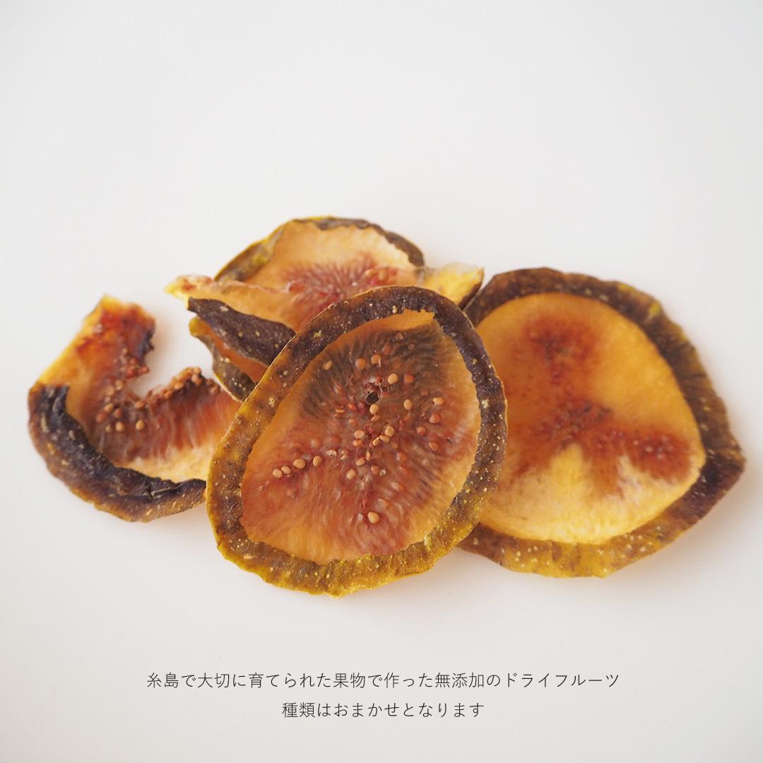 箱入りギフト/糸島・海と大地の恵み 2020秋冬