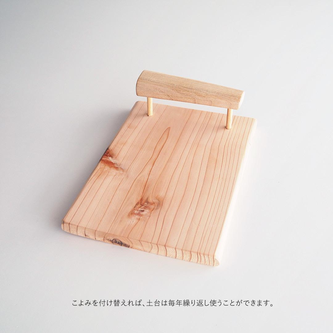 糸島こよみ 2021/土台つき