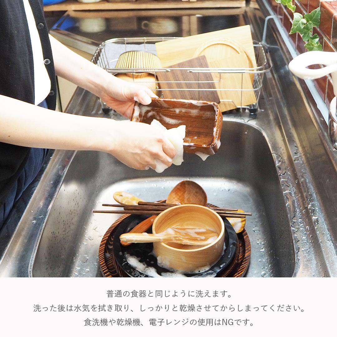 拭漆の盛り付け箸/かし