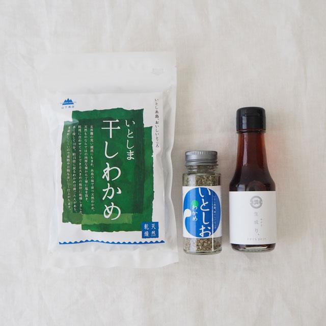 プチギフト/糸島・ごはんのお供セット
