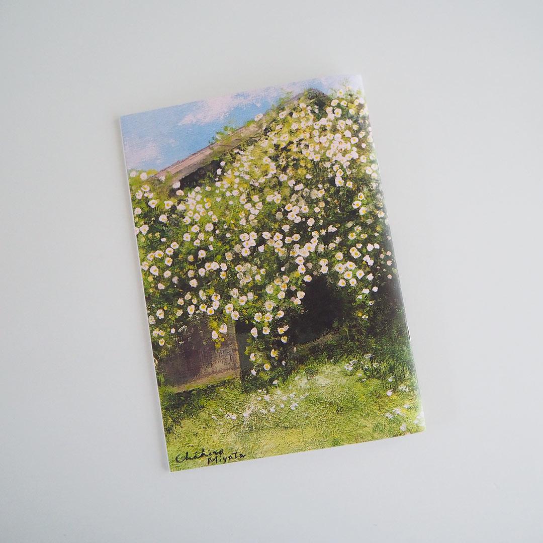 ITOSHIMA Impressionism/A5ノート【送料込み】