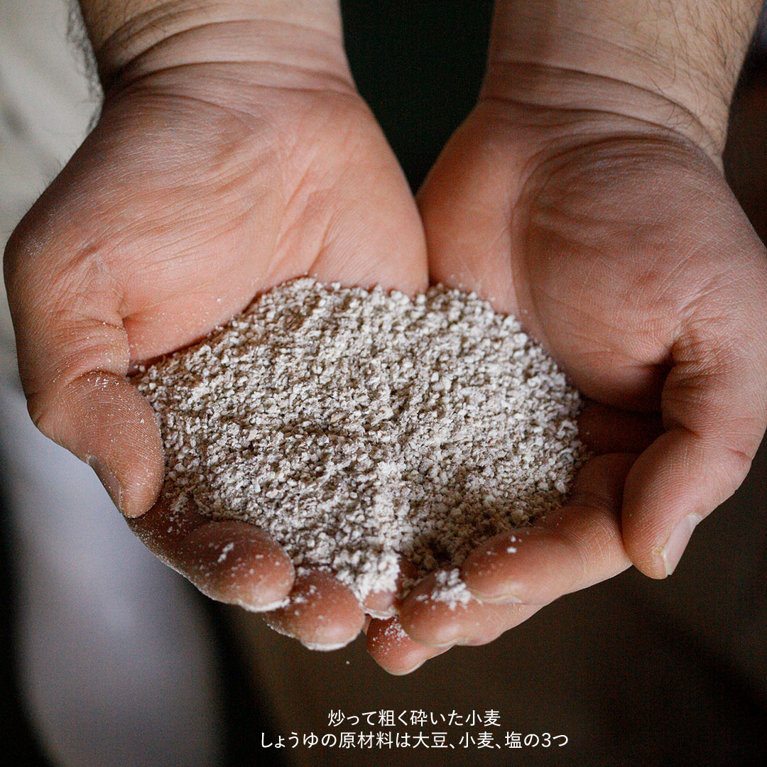 「生成り、」無肥料・無農薬醤油/100ml