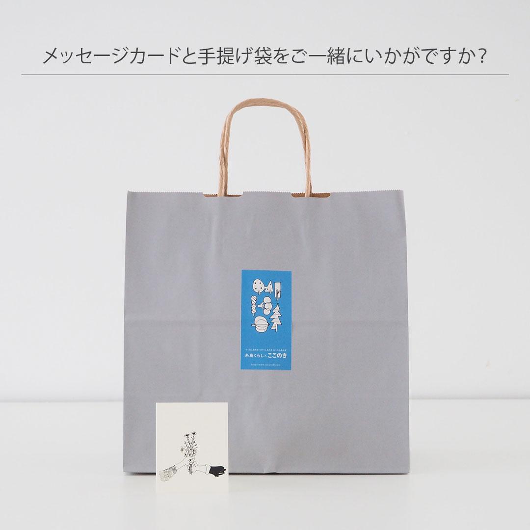 ギフトラッピング/熨斗/蝶結び