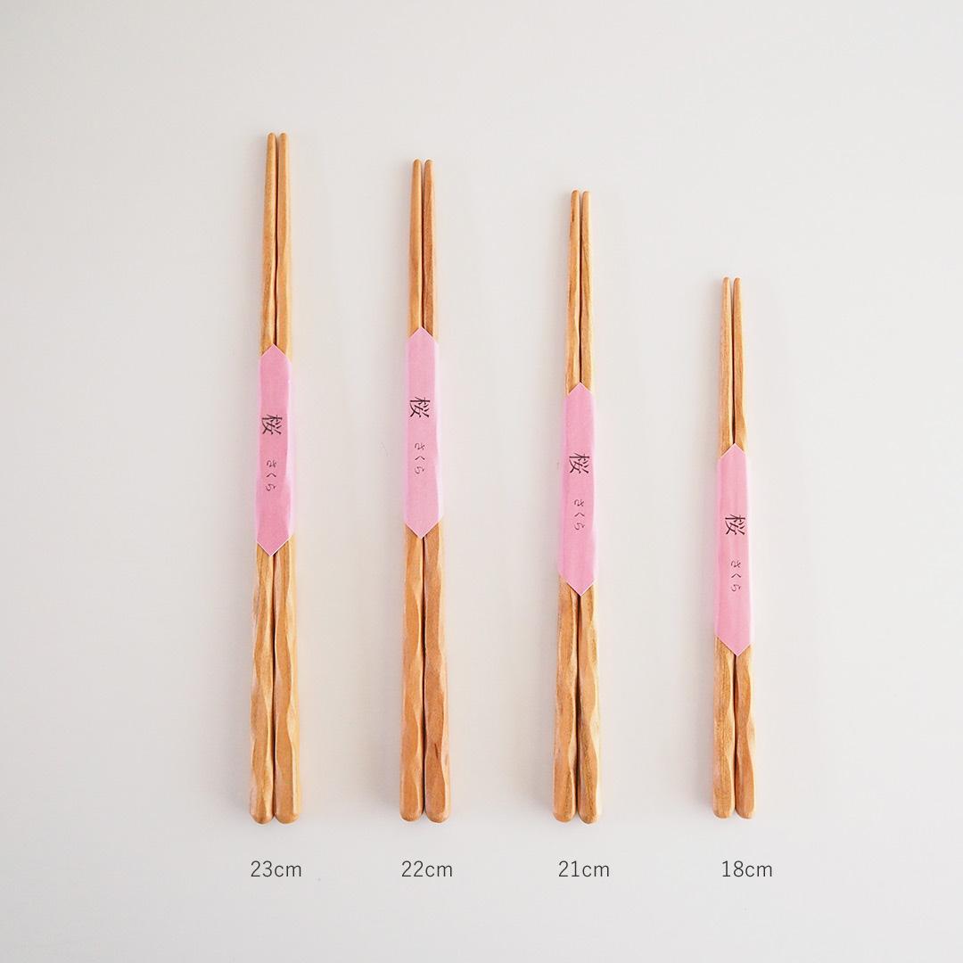 木の削り箸/21cm/赤樫