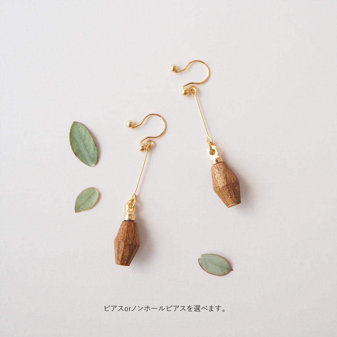 森のアクセサリー/ジャンベ/ピアス・ノンホールピアス【受注生産】