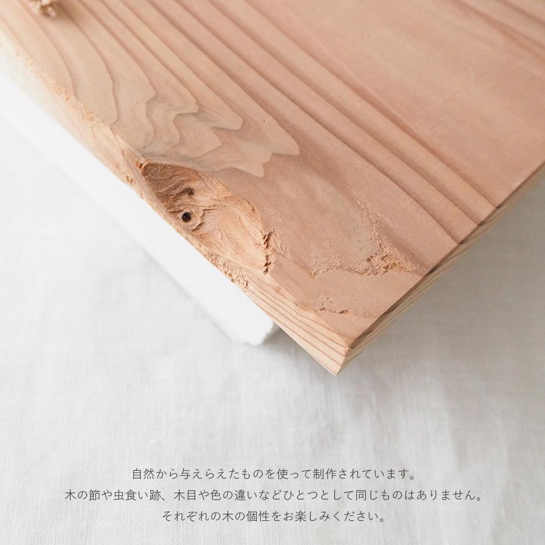 糸島こよみ 2020/土台つき