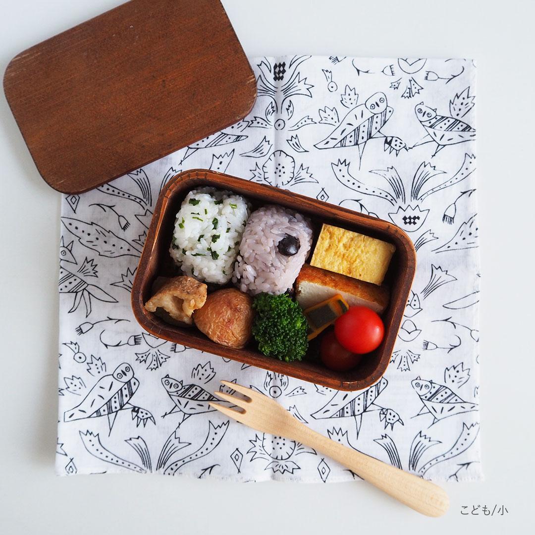 うるしの弁当箱/こども(大)