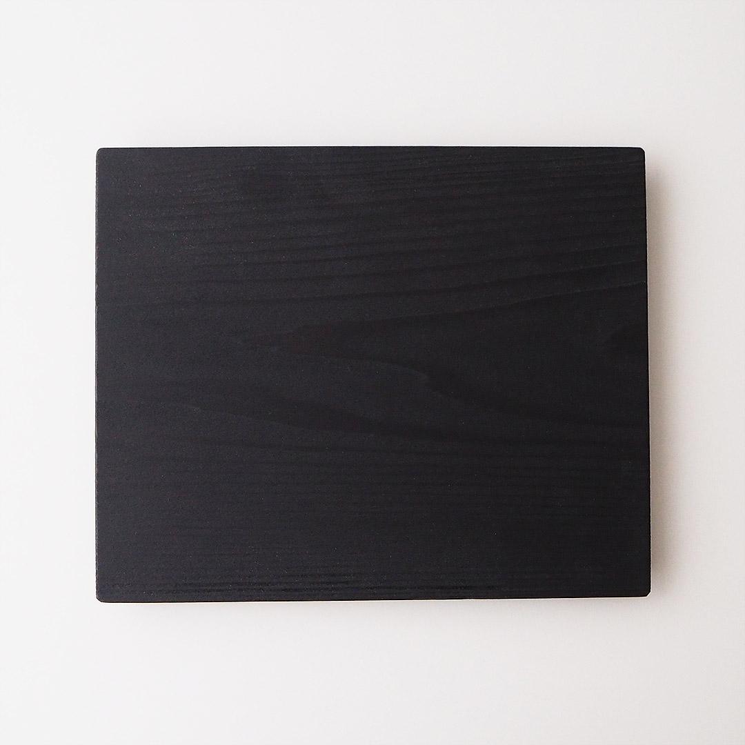 木の板皿(浮造り)/大/糸島杉/墨黒