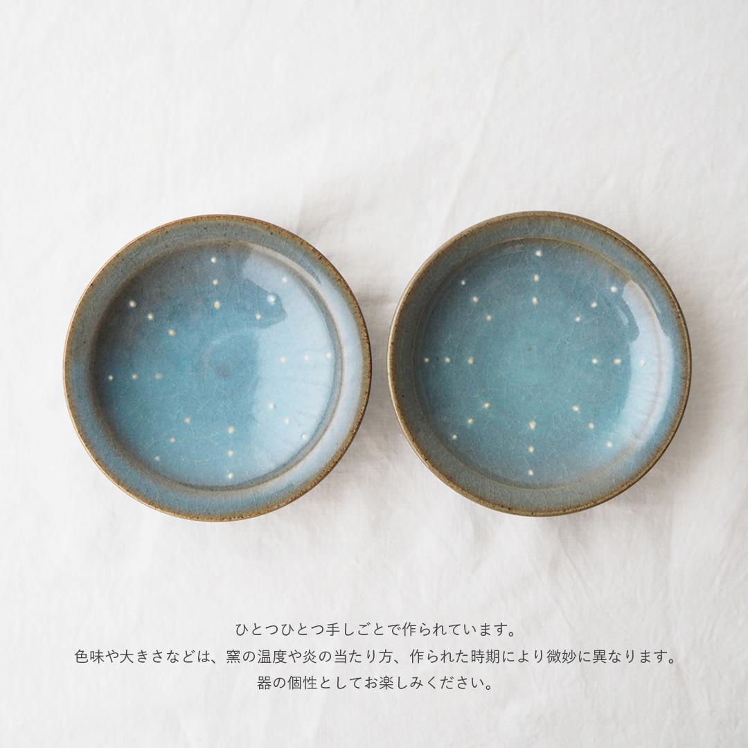 青磁水玉/取り皿