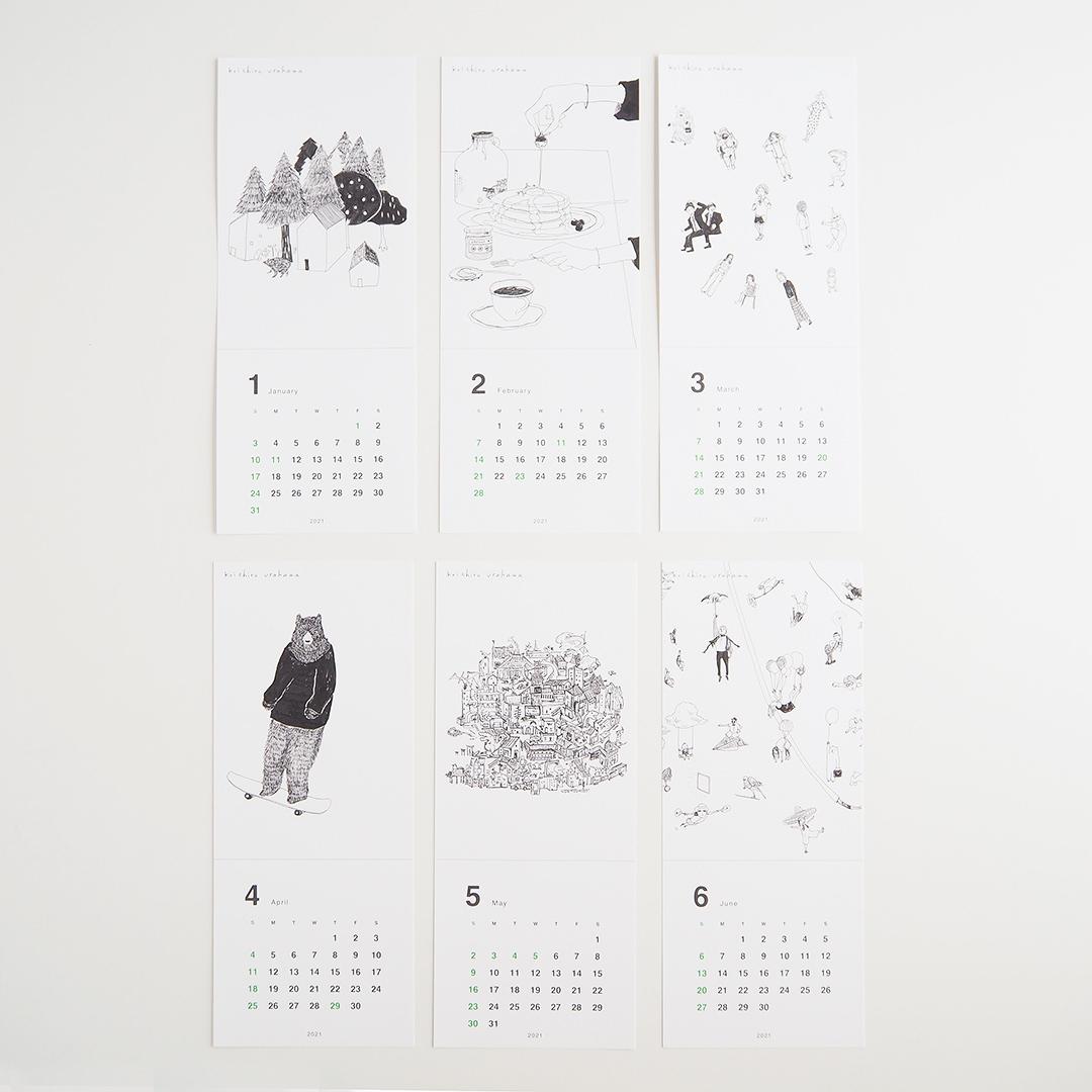 イラストカレンダー/2021