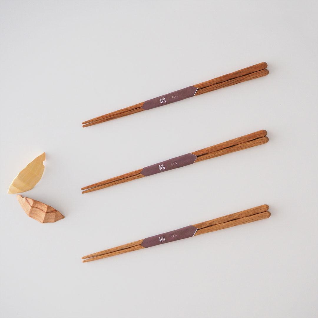 木の削り箸/23cm/楢