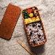 うるしの弁当箱/1段