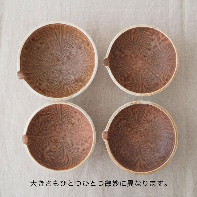 遺跡/すり鉢