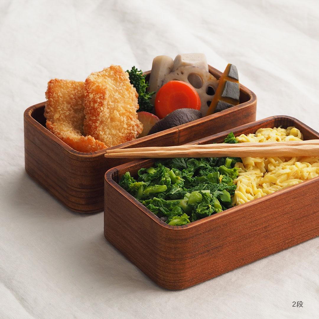 うるしの弁当箱/2段