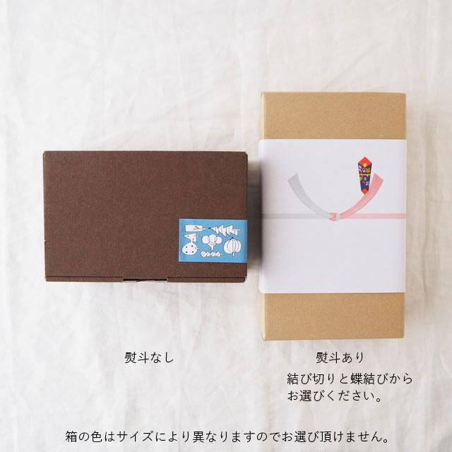 唐津焼の三角カップのセット 黒金彩