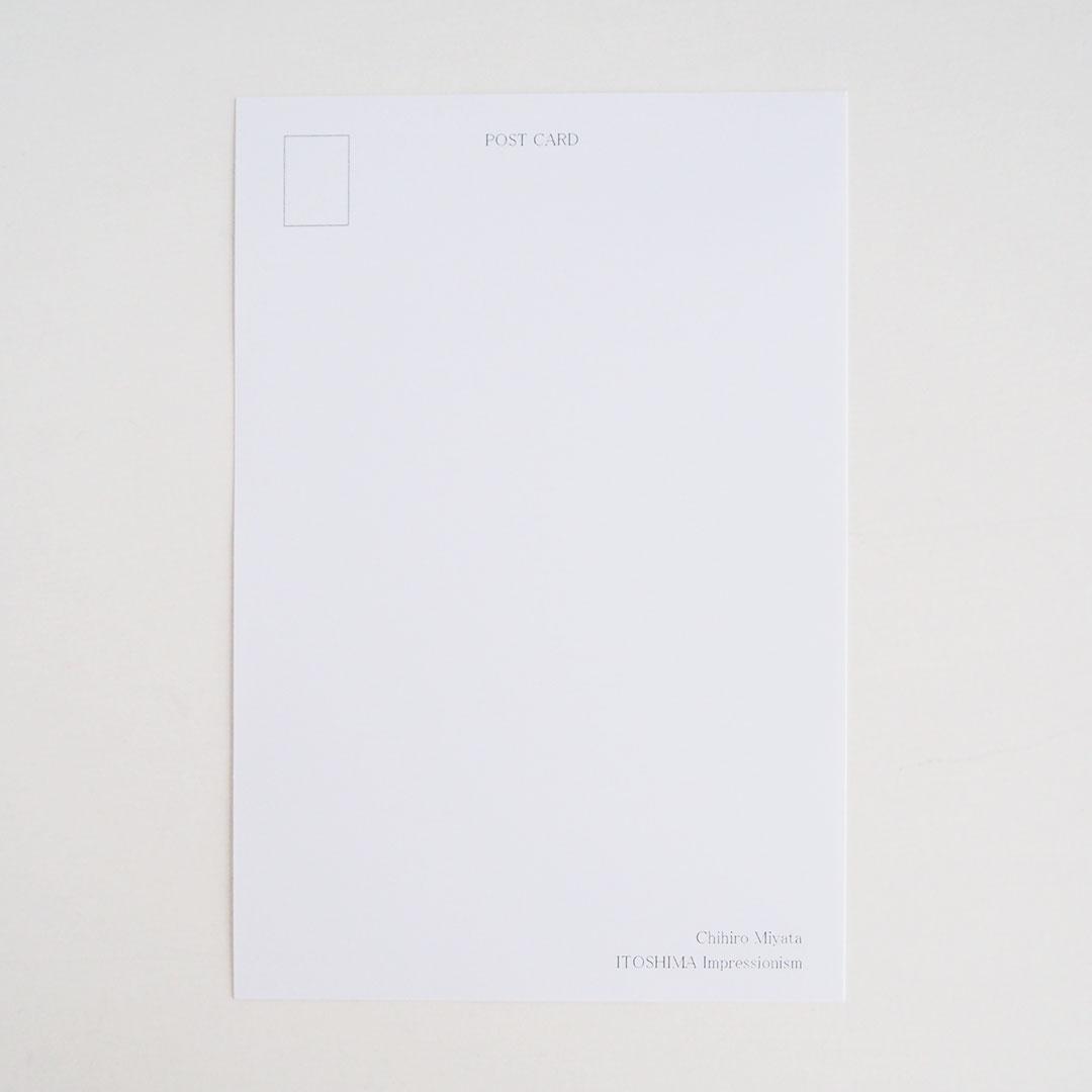 ポストカード/夏の海(糸島市船越)