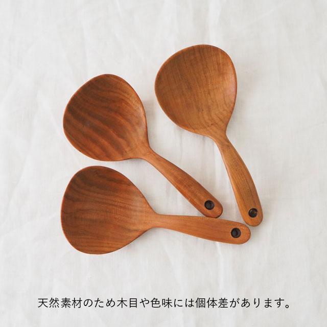 豆すくい/中/20cm