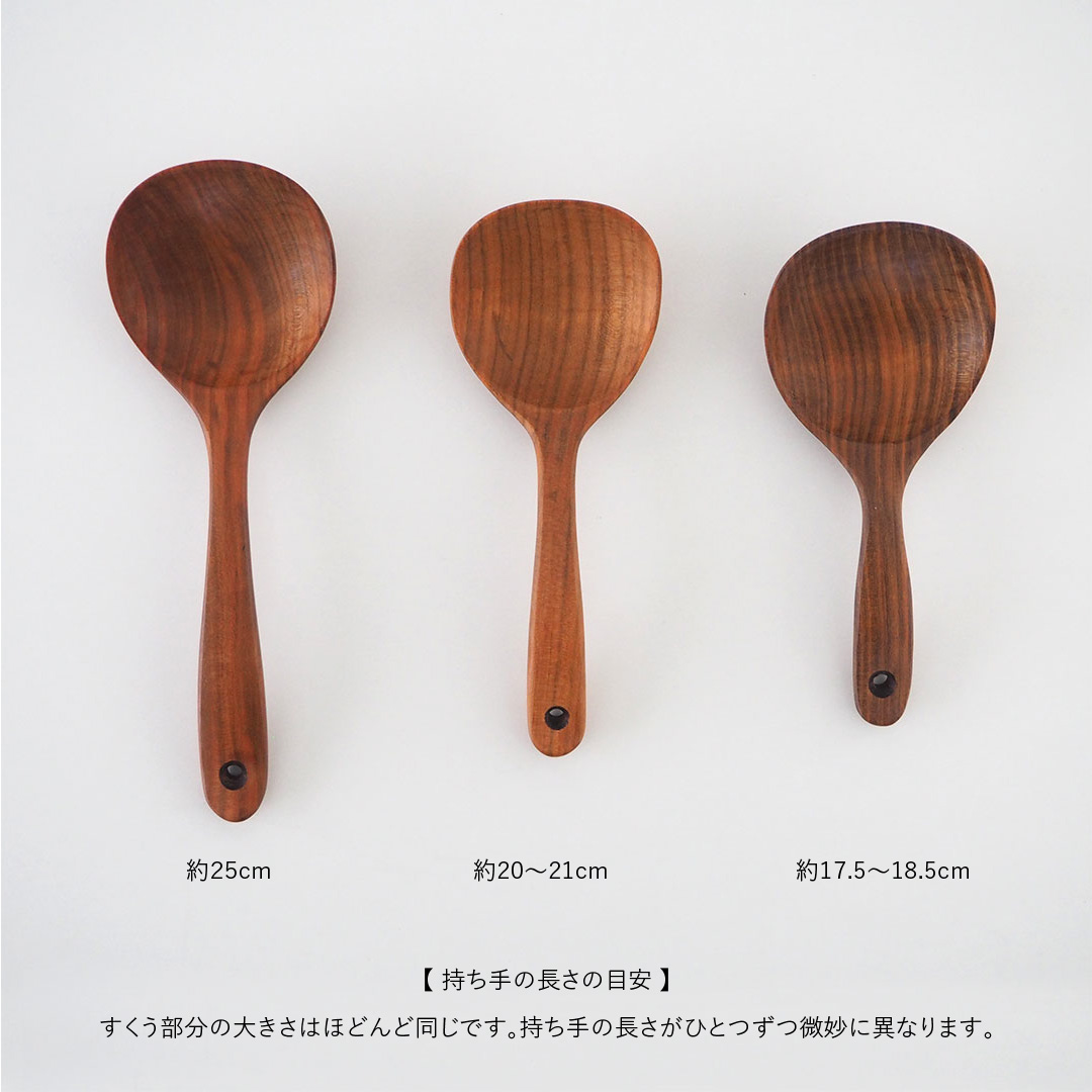 豆すくい/中/21cm