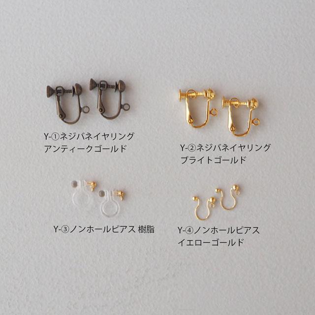 タティングレースのアクセサリー/ちいさなお花のイヤリング/カフェオレ