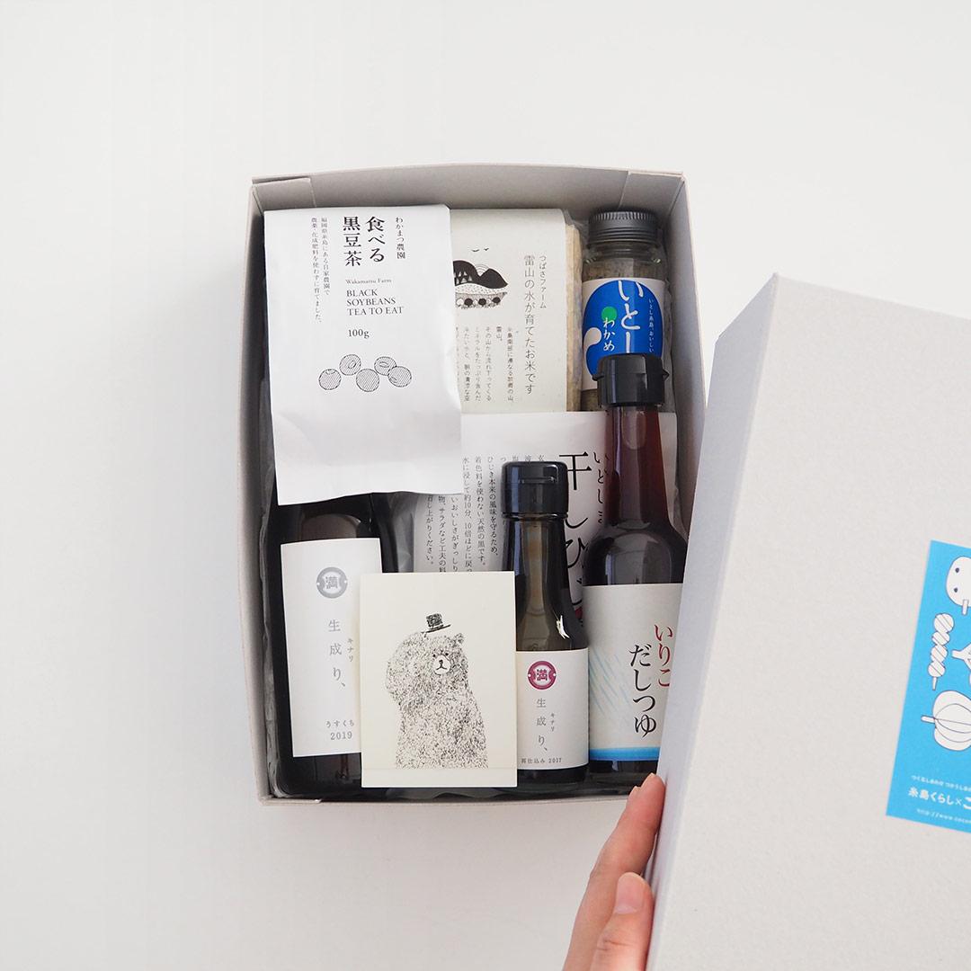 箱入りギフト/糸島・海と大地の恵みE
