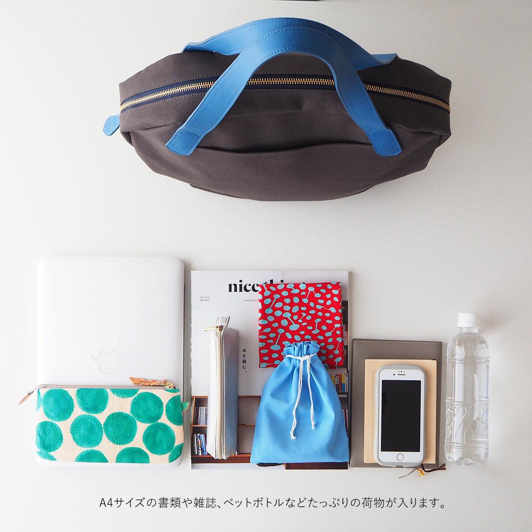 Angolo/八角形ボストンバッグL(カラーオーダー)/【受注生産】
