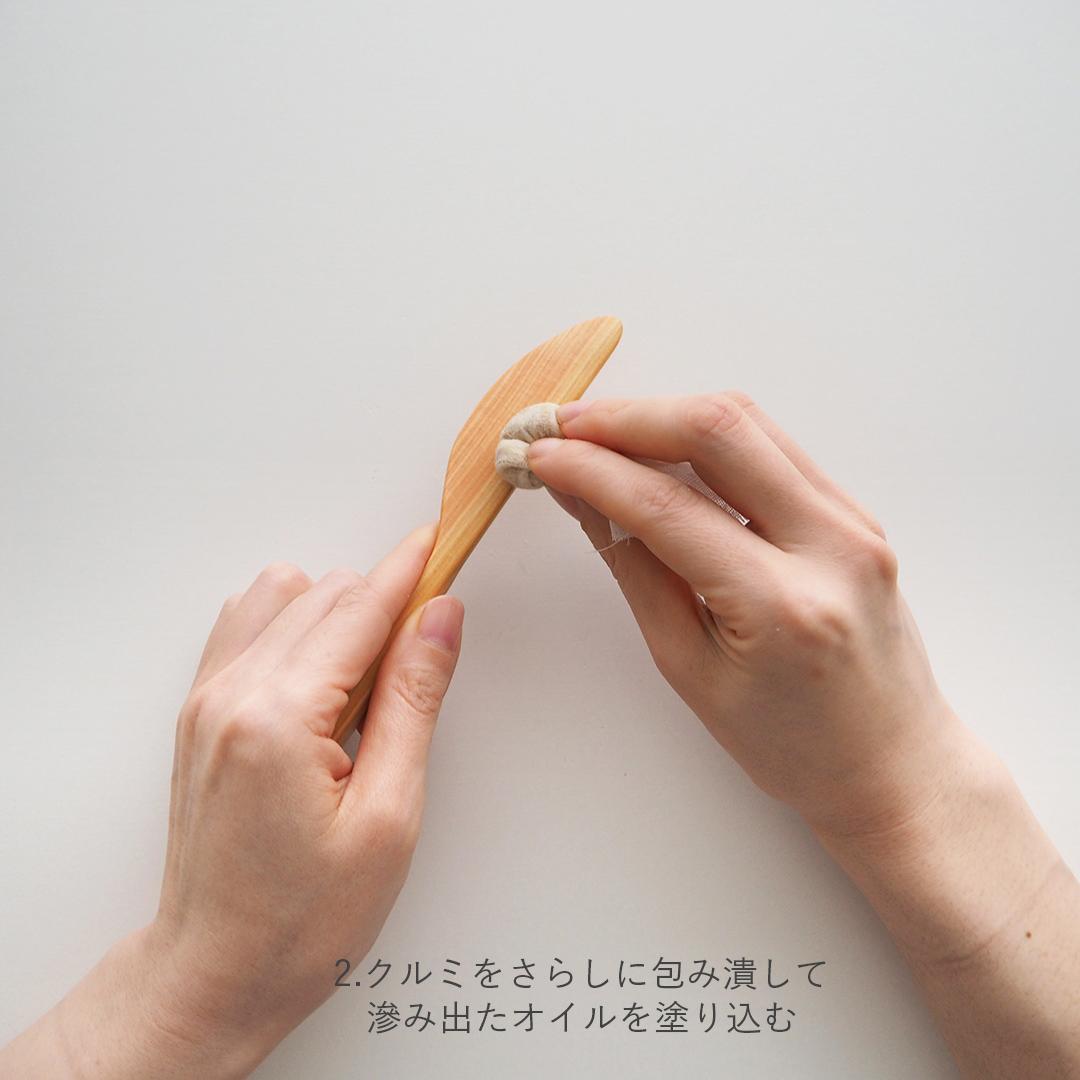 くらしを手づくりシリーズ�/バターナイフ/初級編