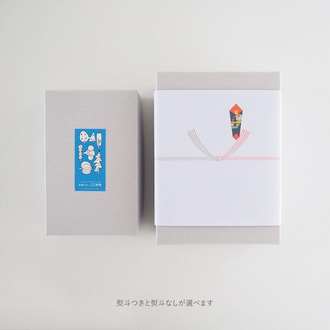 箱入りギフト/糸島・おやつタイムセット