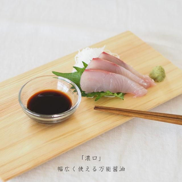 箱入りギフト/糸島・おやつタイムセット2020春夏