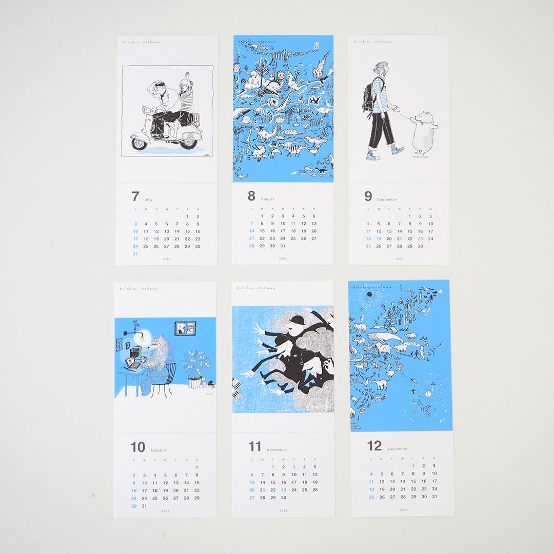 イラストカレンダー/2022