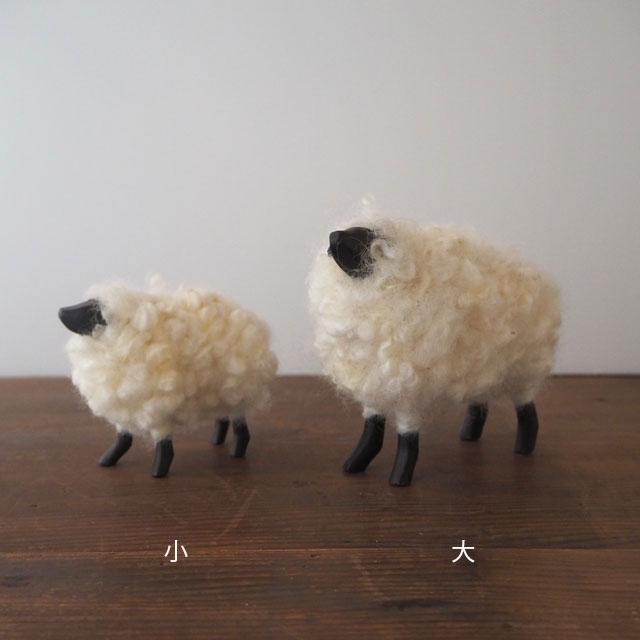 羊の置物(グレーのひつじ)/小