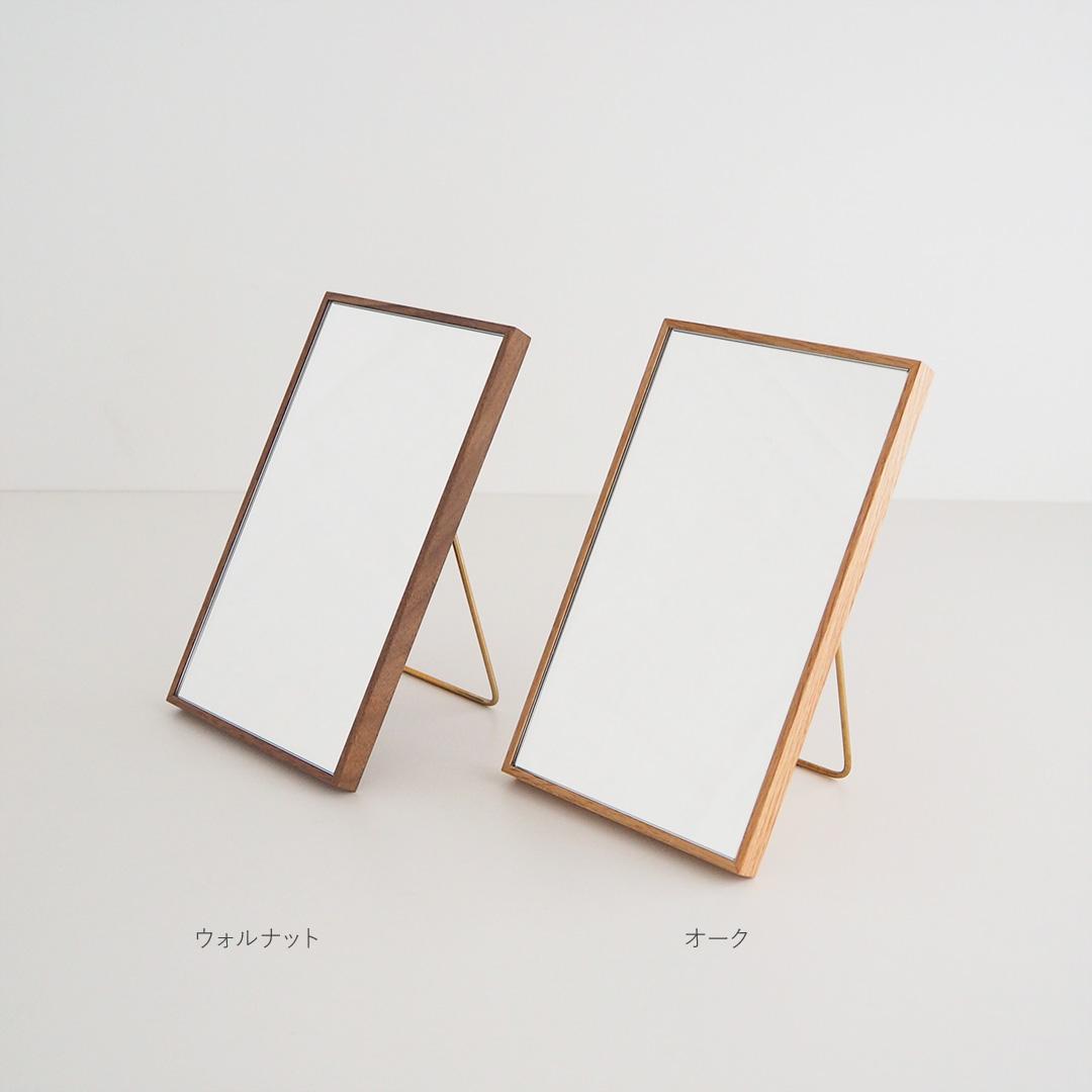 黄金比の卓上鏡/オーク