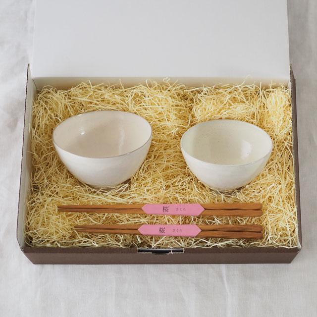 唐津焼 夫婦茶碗と夫婦箸のギフト