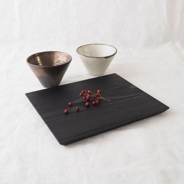 糸島杉の角皿と三角カップのセット 墨黒