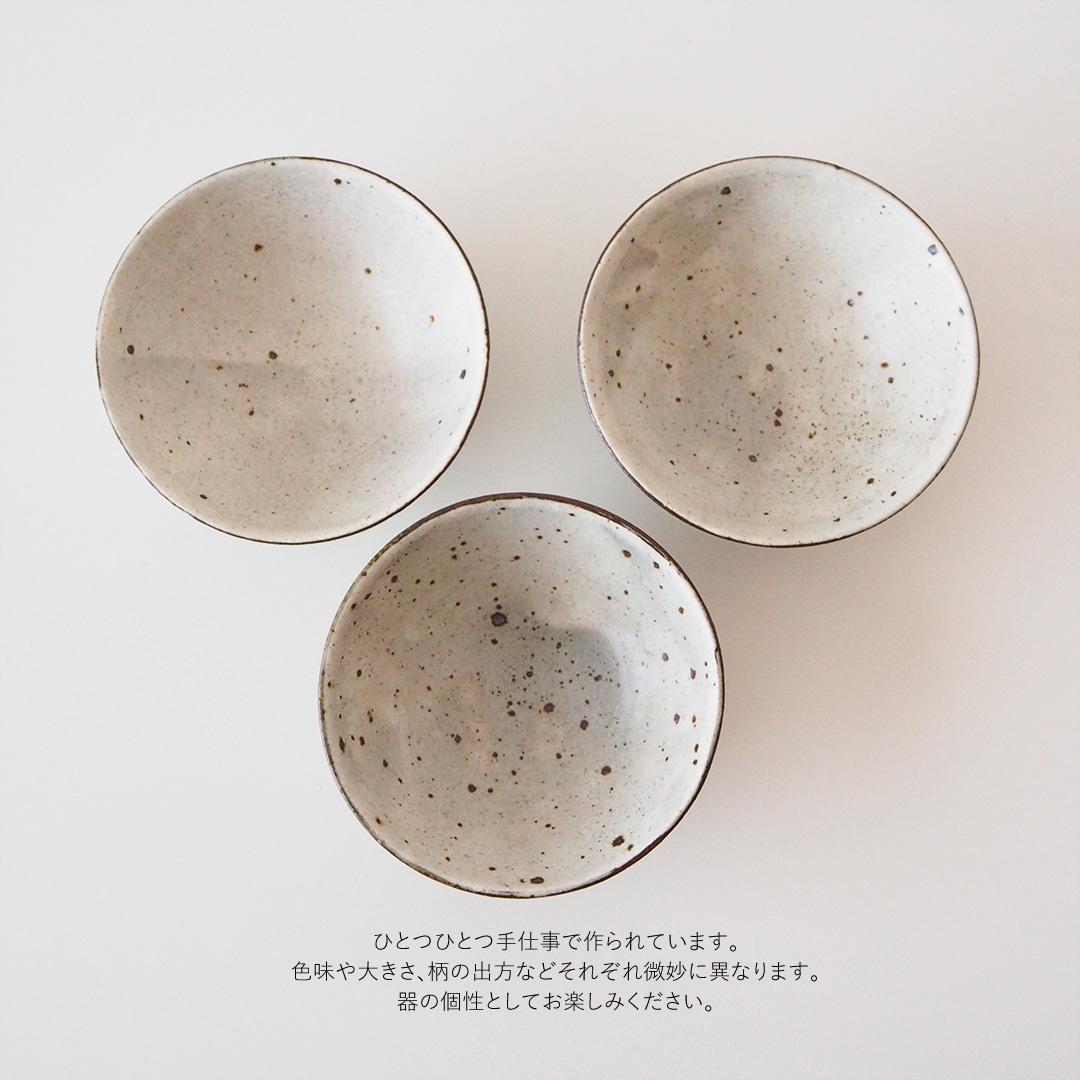 粉引しのぎ茶碗/中