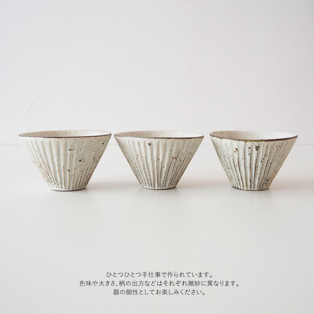 粉引しのぎ/三角カップ