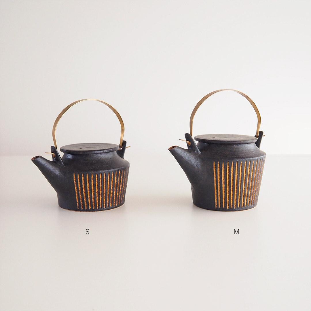 鉄彩/真鍮ハンドルポット/S