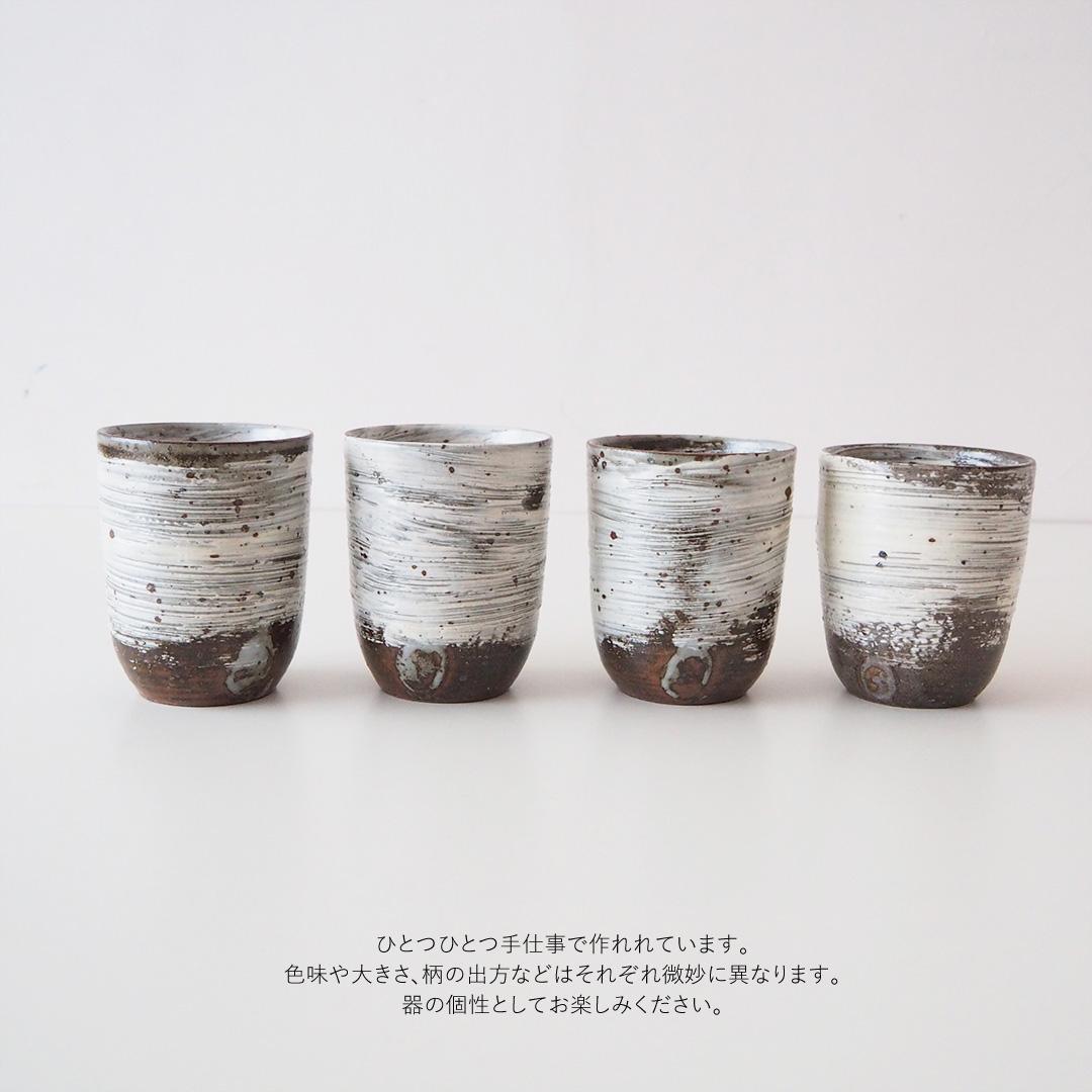 刷毛目/焼酎カップ