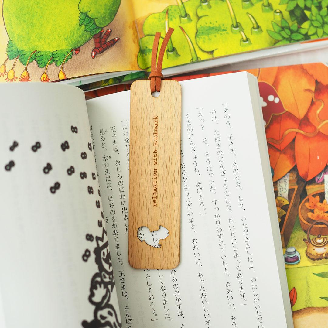 ブックマーク(木の栞)/紅紫檀/Butterfly チョウ