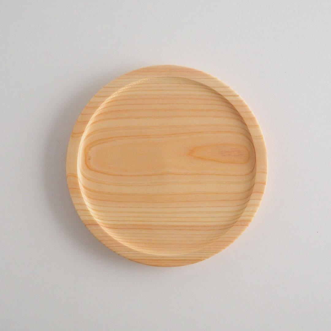 糸島桧のリム皿/ナチュラル/18cm